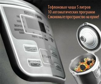 мультиварка redmond кулинарная книга на 200 рецептов